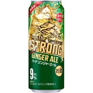 キリン・ザ・ストロング ハードジンジャーエール (500ml/24本)【缶チューハイ】