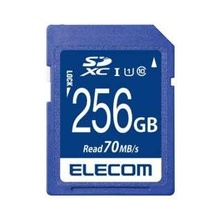 SDXCカード MF-FSU11R_XCシリーズ MF-FS256GU11R [256GB /Class10]