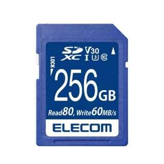 SDXCカード MF-FSU13V3R_XCシリーズ MF-FS256GU13V3R [256GB /Class10]