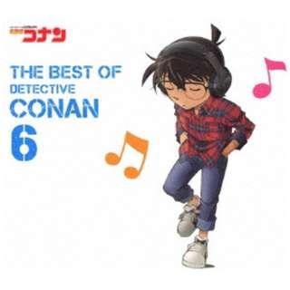 (V.A.)/ 名探偵コナン テーマ曲集6 ~THE BEST OF DETECTIVE CONAN 6~ 通常盤 【CD】