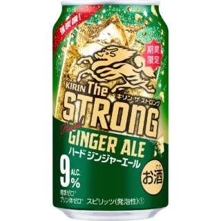 キリン・ザ・ストロング ハードジンジャーエール (350ml/24本)【缶チューハイ】