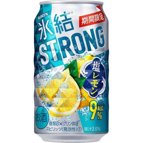 氷結ストロング 塩レモン (350ml/24本)【缶チューハイ】