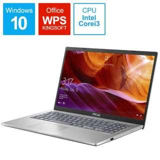 ノートパソコン トランスペアレントシルバー X545FA-BQ139T [15.6型 /intel Core i3 /SSD:512GB /メモリ:8GB /2020年2月モデル]