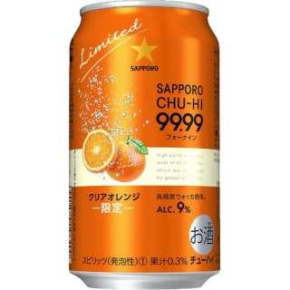 99.99(フォーナイン) クリアオレンジ (350ml/24本)【缶チューハイ】
