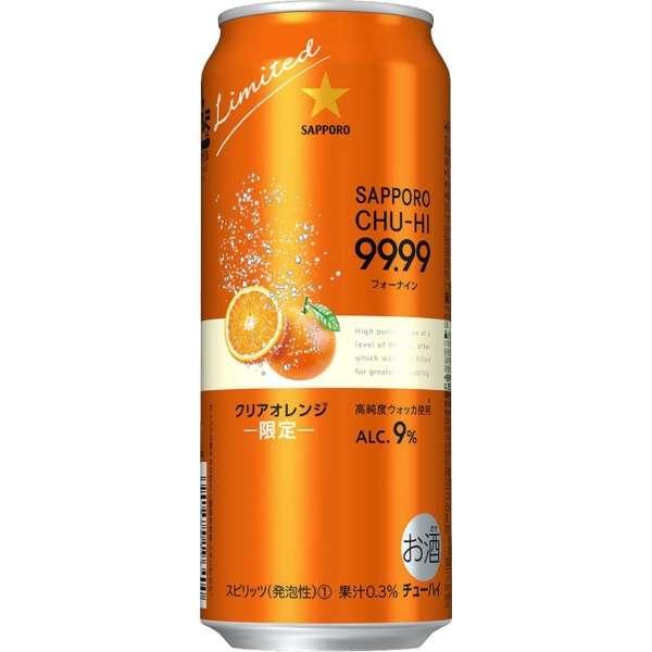 99.99(フォーナイン) クリアオレンジ (500ml/24本)【缶チューハイ】