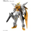 [reservation] BANDAI plastic model new product