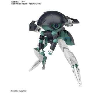 HGBD:R 1/144 ウォドムポッド【ガンダムビルドダイバーズRe:RISE 2nd Season】