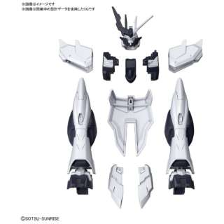 HGBD:R 1/144 フェイクニューユニット【ガンダムビルドダイバーズRe:RISE 2nd Season】