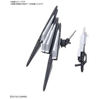 HGBD:R 1/144 フェイクニューウェポンズ【ガンダムビルドダイバーズRe:RISE 2nd Season】