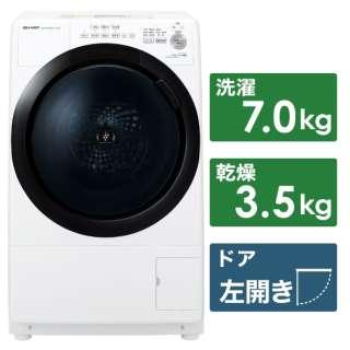 ES-S7E-WL ドラム式洗濯乾燥機 ホワイト系 [洗濯7.0kg /乾燥3.5kg /ヒーター乾燥(水冷・除湿タイプ) /左開き]