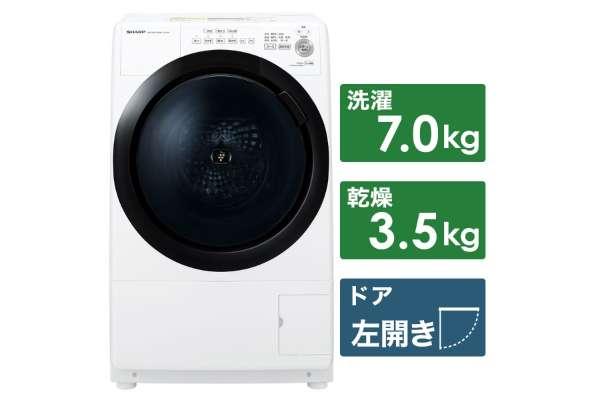 シャープ ES-S7E-W(洗濯7.0kg/乾燥3.5kg)
