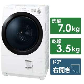 ES-S7E-WR ドラム式洗濯乾燥機 ホワイト系 [洗濯7.0kg /乾燥3.5kg /ヒーター乾燥(水冷・除湿タイプ) /右開き]