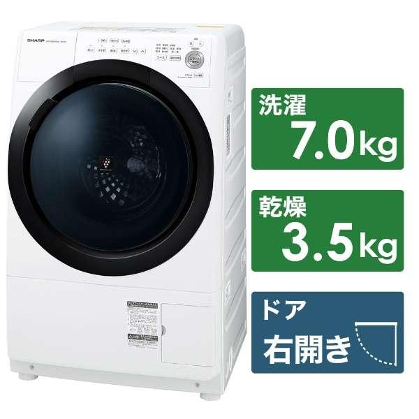 梅雨対策家電同時購入キャンペーン 洗濯機