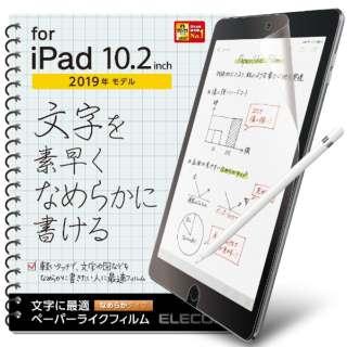iPad 10.2(第7/第8/第9世代対応) ペーパーライクフィルム 文字用 TB-A19RFLAPN TB-A19RFLAPNS