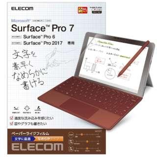 Surface Pro 7用 ペーパーライクフィルム 反射防止/文字用/なめらかタイプ TB-MSP7FLAPNS
