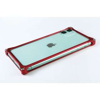 GILD DESIGN ソリッドバンパー for iPhone11 レッド