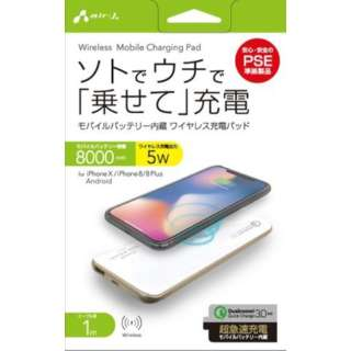 QC3.0対応モバイルワイヤレス充電パッドWH AWJMB8WH