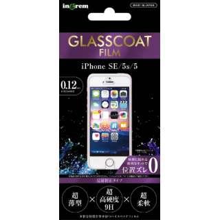 iPhone SE(第1世代)4インチ/5s/5/保護フィルム9H ガラスコート反射防止 IN-P5FT/U12
