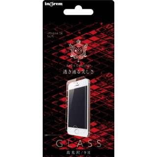 iPhone SE(第1世代)4インチ/5s/5/ガラスフィルム/9H 光沢 0.33mm IN-P5F/CG