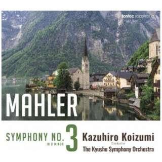 小泉=九響/ マーラー:交響曲 第3番 ニ短調 【CD】