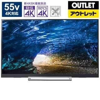 【アウトレット品】 液晶テレビ REGZA(レグザ) [55V型 /4K対応 /YouTube対応] 55Z730X 【生産完了品】