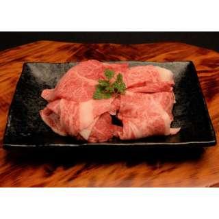 神戸ビーフ 切り落とし(こま切れ) 400g(200gx2)【お肉ギフト】 ※冷凍