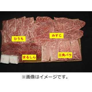 神戸ビーフ 稀少部位食べ比べセット 320g(80gx4)【お肉ギフト】