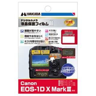 液晶保護フィルムMarkII (キヤノン Canon EOS-1D X Mark III 専用) DGF2-CAE1DXM3