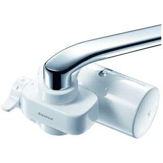 CSP501-WT 蛇口直結型浄水器