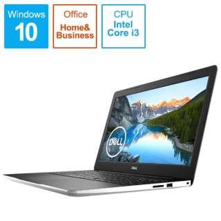 NI335L-AHHBW ノートパソコン Inspiron 15(3593) ホワイト [15.6型 /intel Core i3 /SSD:256GB /メモリ:4GB /2020年春モデル]