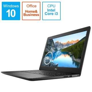 NI335L-AHHBB ノートパソコン Inspiron 15(3593) ブラック [15.6型 /intel Core i3 /SSD:256GB /メモリ:4GB /2020年春モデル]