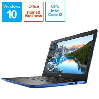 NI335L-AHHBBL ノートパソコン Inspiron 15(3593) ブルー [15.6型 /intel Core i3 /SSD:256GB /メモリ:4GB /2020年春モデル]