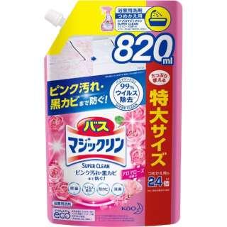 バスマジックリンSCアロマローズ スパウトパウチ(820ml) 〔お風呂用洗剤〕
