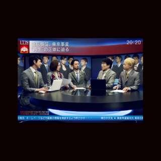 東京事変/ ニュース【初回生産限定仕様】 【CD】