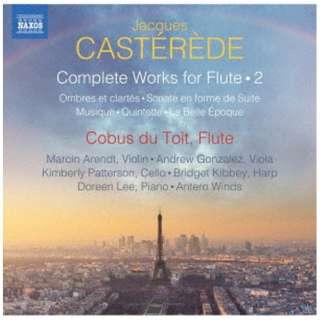 (クラシック)/ カステレード:フルートのための作品全集 第2集 【CD】