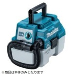 充電式集塵機[本体のみ] VC750DZ