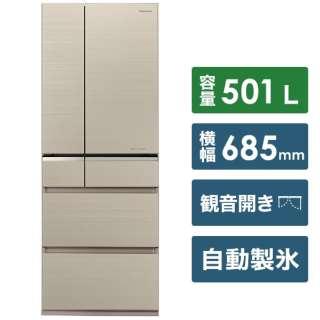 NR-F506XPV-N 冷蔵庫 XPVタイプ マチュアゴールド [6ドア /観音開きタイプ /501L] [冷凍室 123L]《基本設置料金セット》