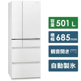 NR-F506XPV-W 冷蔵庫 XPVタイプ マチュアホワイト [6ドア /観音開きタイプ /501L] [冷凍室 123L]《基本設置料金セット》