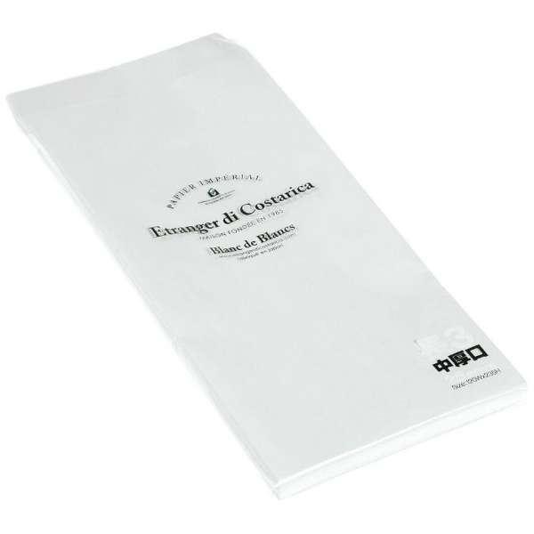 長3封筒ホワイト