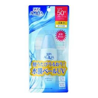SKIN AQUA(スキンアクア) スーパーモイスチャーミルク 40mL 〔日焼け止め〕