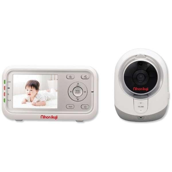 デジタルカラー スマートビデオモニター III