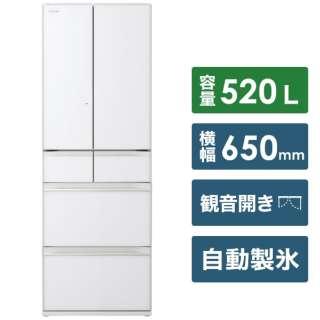 R-HW52N-XW 冷蔵庫 HWタイプ クリスタルホワイト [6ドア /観音開きタイプ /520L] [冷凍室 133L]《基本設置料金セット》