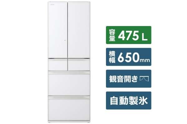 1位 日立「HWタイプ」6ドア冷蔵庫 R-HW48N-XW(475L)