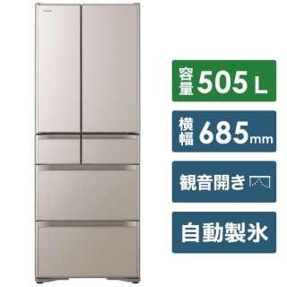 R-X51N-XN 冷蔵庫 クリスタルシャンパン [6ドア /観音開きタイプ /505L] [冷凍室 123L]《基本設置料金セット》