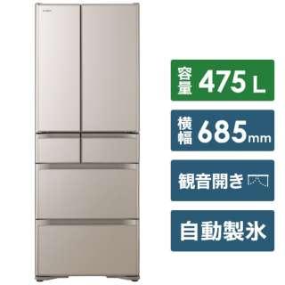 R-X48N-XN 冷蔵庫 クリスタルシャンパン [6ドア /観音開きタイプ /475L] [冷凍室 115L]《基本設置料金セット》