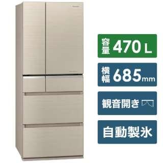NR-F476XPV-N 冷蔵庫 XPVタイプ マチュアゴールド [6ドア /観音開きタイプ /470L] [冷凍室 123L]《基本設置料金セット》
