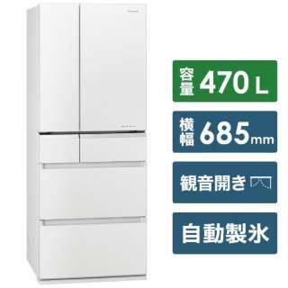 NR-F476XPV-W 冷蔵庫 XPVタイプ マチュアホワイト [6ドア /観音開きタイプ /470L] [冷凍室 123L]《基本設置料金セット》