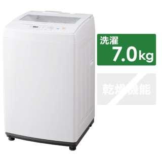 IAW-T702 全自動洗濯機 ホワイト [洗濯7.0kg /乾燥機能無 /上開き]