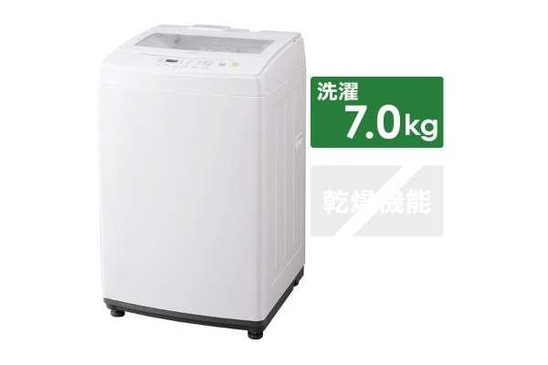 アイリスオーヤマ IAW-T702(洗濯7.0kg)