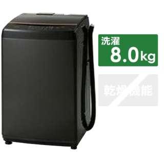 IAW-T803BL 全自動洗濯機 ブラック [洗濯8.0kg /乾燥機能無 /上開き]